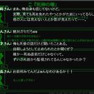 「4649ちゃんねる」永遠スキン