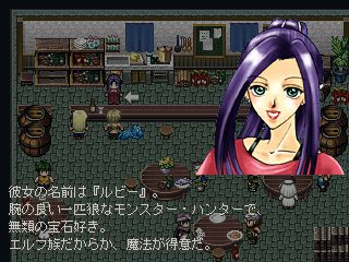 Legend of The Skyのゲーム画面「1」