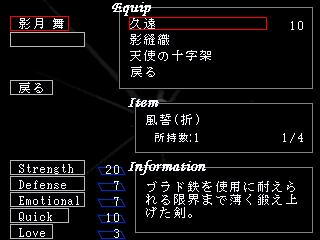 Pic_menu3.png