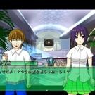 多田野凡太はつっこむ時に白目を向くという能力を持つ