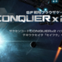 CONQUERX2(コンカークロス2)の画像