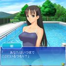 らぶ彼女!!のゲーム画面