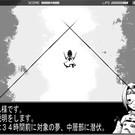 ゲーム中盤のストーリー部分