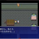 プレイヤーは少女と脱出を目指す。
