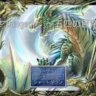 自由度の高い2Dダンジョン探索型RPG