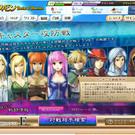マスモンのゲーム画面