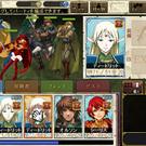 ロードス島戦記のゲーム画面