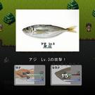 戦闘画面。釣った魚を倒して捕獲しろ!