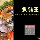 タイトル画面。左側にいる魚がみんな出てきます