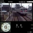 山陽3000系普通車運転画面