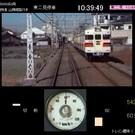山陽5000系直通特急運転画面