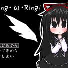 【iRing・ω・Ring!】