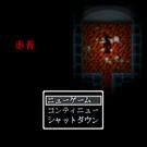 バージョン0.7からのタイトル画面。人影の正体は?
