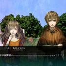 RPG的異世界で出会う二人。