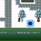 イベント画面1