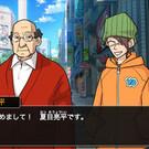 ストーリーは主に黒須と亮平の二人の視点で進みます。