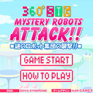 360°STG ~謎のロボット集団の襲撃~