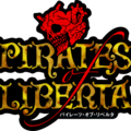 Pirates of Libertaのイメージ