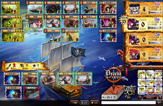 Pirates of Libertaのゲーム画面「Pirates of Liberta」