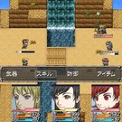 戦闘画面:サイドビュー版。ゲーム内で任意にフロントビューと変更可能。