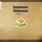 村人や村の作成画面です。