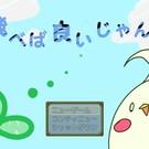 タイトル画面。右下が主人公の鳥のトリ。