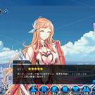 創星紀アステルゲートのゲーム画面