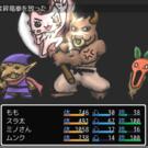 ももの昇竜拳がさく裂!