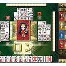 麻雀オブワルキューレのゲーム画面