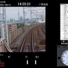 東武伊勢崎線区間準急10000系運転画面