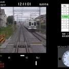 東武野田線8000系運転画面