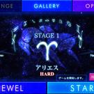 星座をモチーフにしたステージを攻略して宝石を増やしていきます