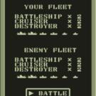 敵艦隊を全滅させると勝ちです。