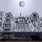 月の光を見る二人
