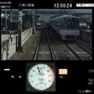 阪神5500系普通 運転画面