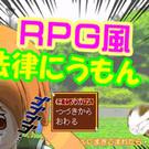 ゲームのタイトル画面です