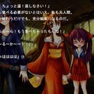 左が主人公「悠」、真ん中がヒロイン(?)「風音」、右が二人の娘「遥」