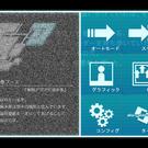 メニュー画面では水族館の地図や紹介分が表示されます