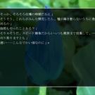 """""""グラ""""のつぼみ"""