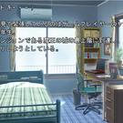 プレイヤー、ケンジの部屋
