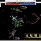 艦隊を縦横に操り、敵を殲滅せよ!