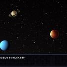 セレクト画面:探索する惑星を選択