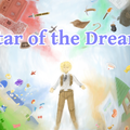 Star of the Dreamのイメージ