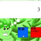 ゲームのメイン画面。上にでる数字が素数かどうかを判断。