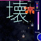 ゲームとしてはオーソドックスな弾幕寄りです。