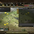 三国志PHXのゲーム画面