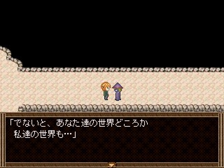 Legend of Dragons ~The Lost Memorial Edition~のゲーム画面「タイトル画面」