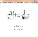 Afterglow (アフターグロウ)