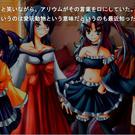 左からヒロイン達の娘ルナリス、主人公の巫月、ヒロインのアリス、アリスの姉のアリウム
