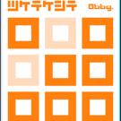 ボタン変更例(その1)